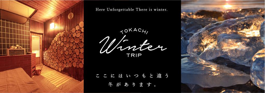 TOKACHI Winter Trip